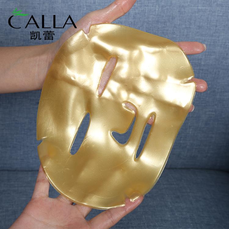 Collagen Magic Nourishing Anti Wrinkle Gel Facial Mask
